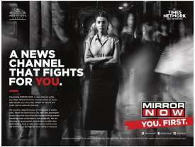 MIRRO NOW